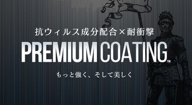 premium-coating